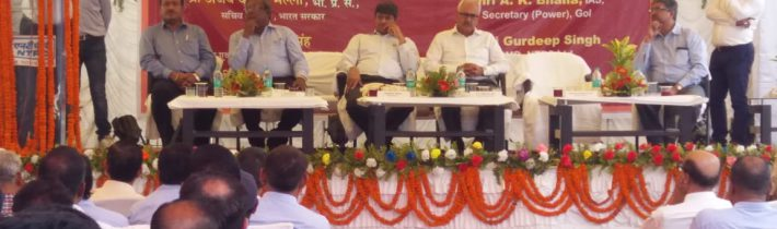 Honourable Power Secretary and CMD NTPC visited Pakri Barwadih