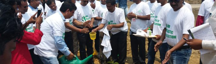 World Environment Day Celebration