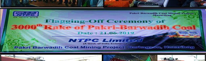 Flagging-off ceremory of 3000th Rake  of Pakri-Barwadih Coal.